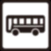 アイコン-バス.png