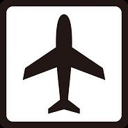 アイコン-空港.png