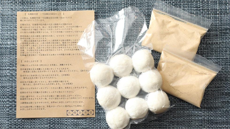 札幌新月堂の一寸豆腐白玉