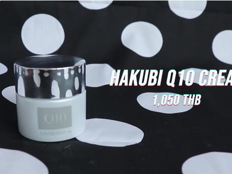 แต่งหน้าสวย ด้วย Hakubi Q10 โดย คุณ ฟ้า ษริกา