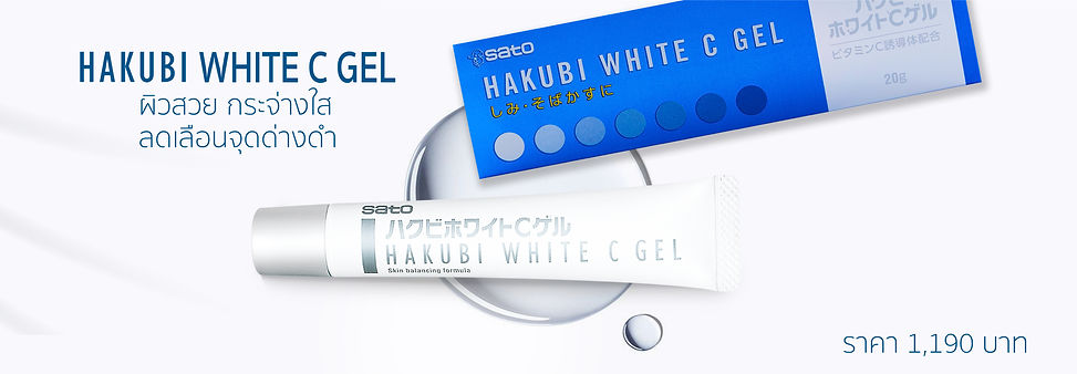 Hakubi White  C GEL