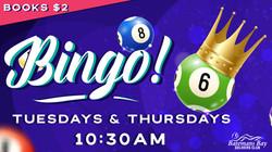 Bingo-new--Reception-Screens