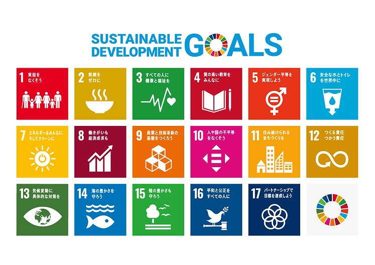 SDGs_poster_japanese.png