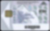 digital tachograph drivers card hgv trai