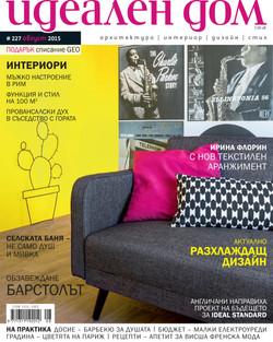 N°227   Idealen Dom Magazine