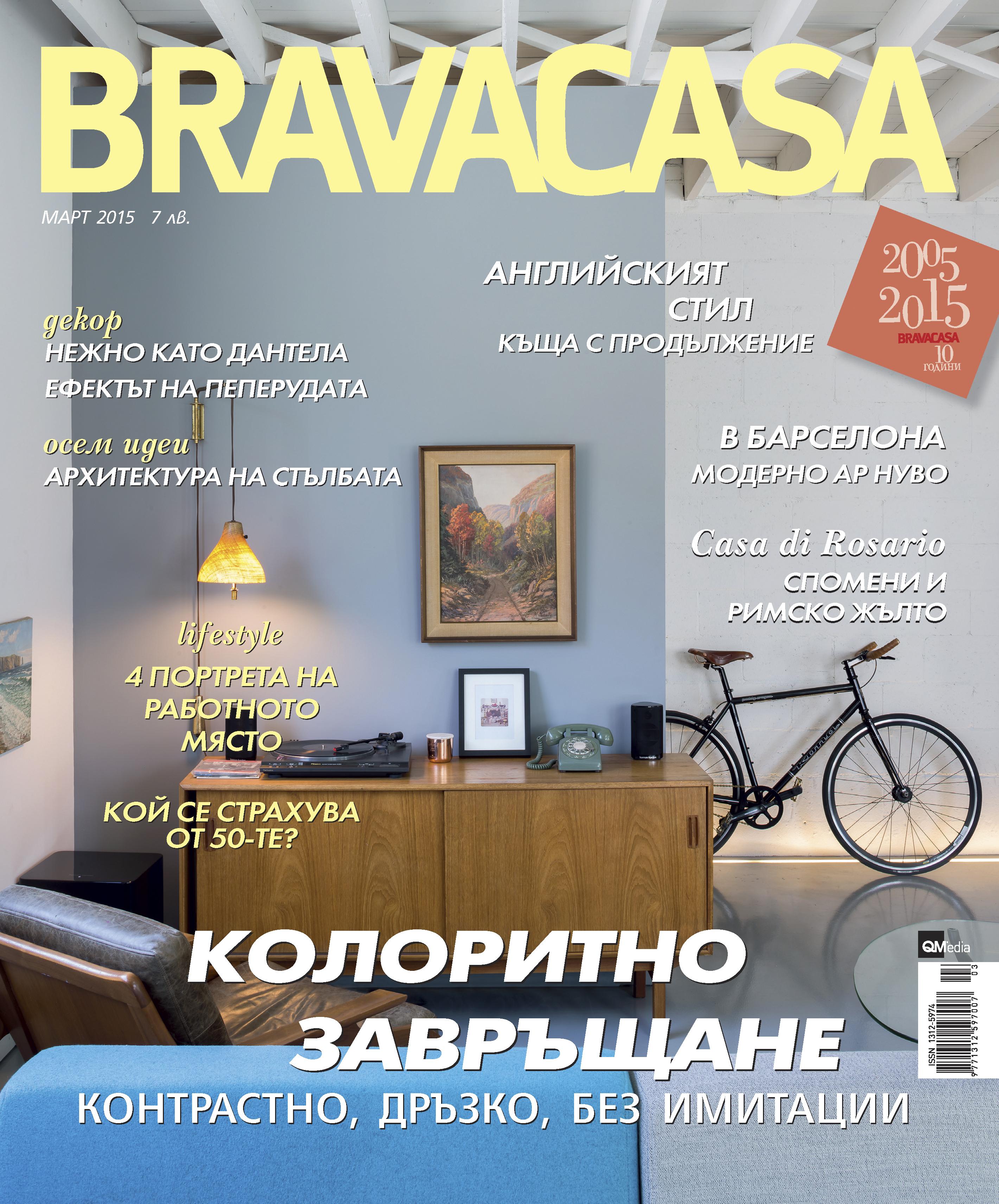 N°7 | BRAVACASA