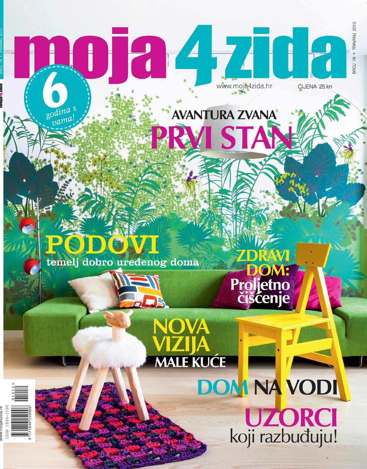 N°78 | moja4zida