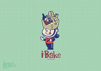 iBake 愛焙克 手作甜點 品牌識別 台南 包裝設計 平面設計 形象識別