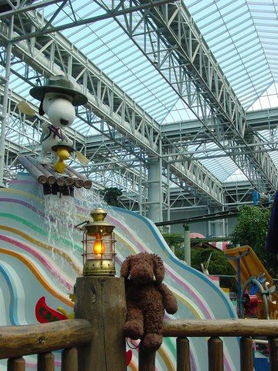 Mall of America - Minneapolis, MN - Oct. 2001