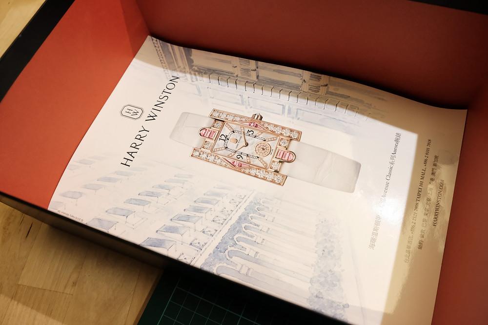 a magazine fits inside a shoe box