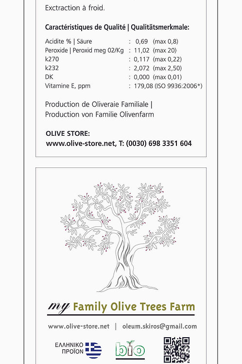 Extra Virgin Olive Oil | Limited Quantity 500 ml