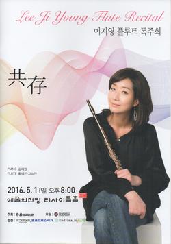 Lee Ji Young Recital