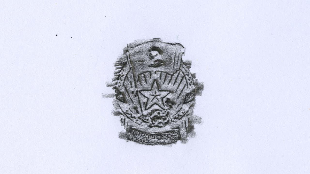 Mao Medal