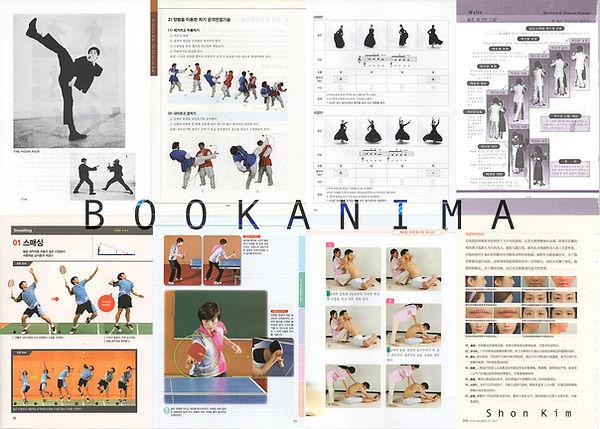 BOOKANIMA_web.jpg