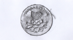 88 Olympic Coin