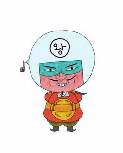 Wang (helmet)