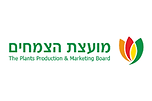 Israel's Plant Production & Marketing Bo