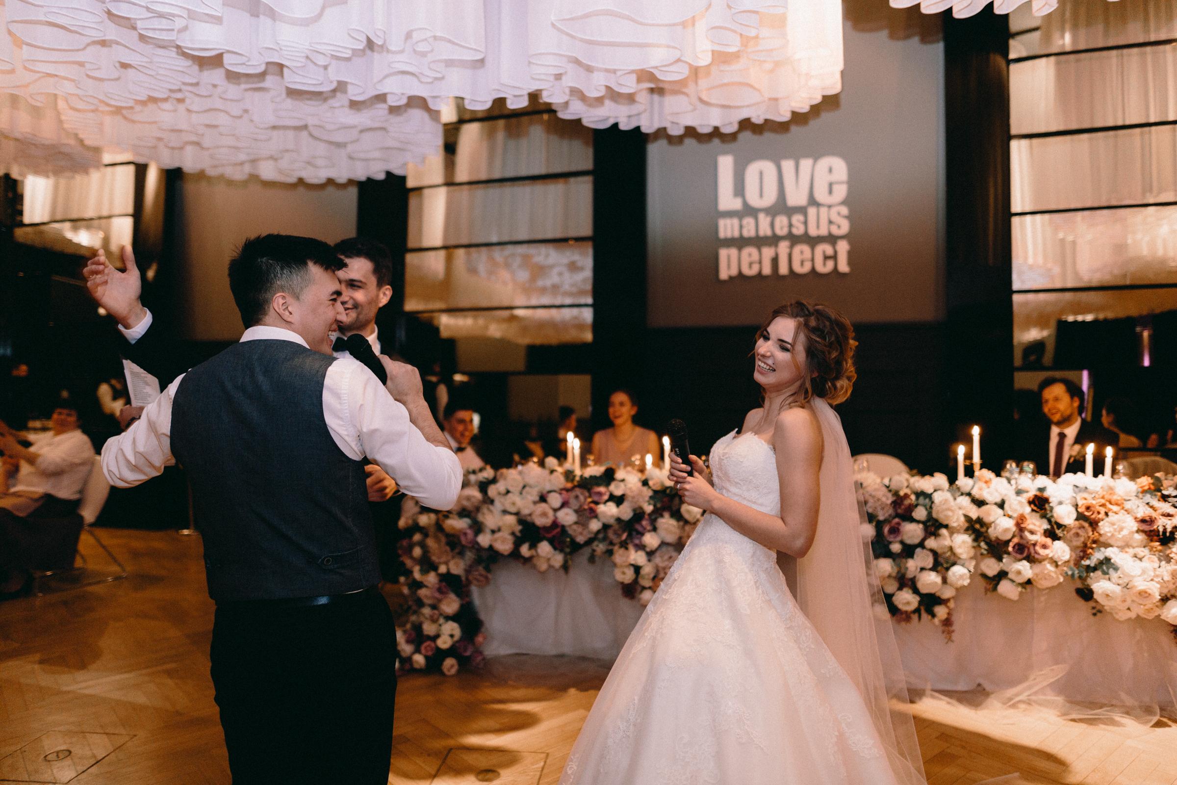 Свадьба в Праге (отель Boscolo)