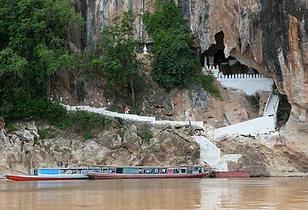 pak ou - organisateur voyage thailande
