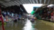 damnoen saduak - guide touristique thailande