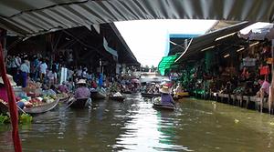 damnoen saduak - organisateur voyage thailande
