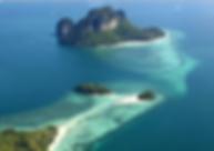 iles de thailande - thailande vacance