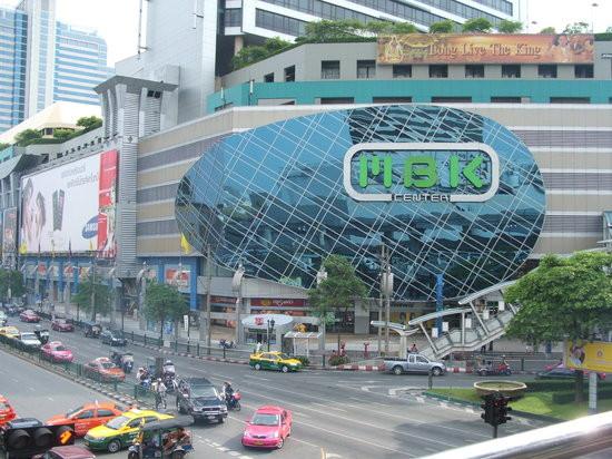 MBK Bangkok - siam-holidays.com
