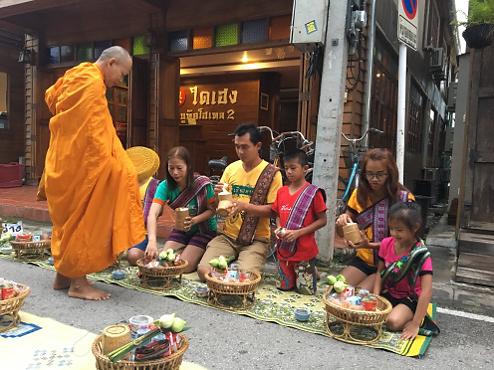 chiang khan moines.png