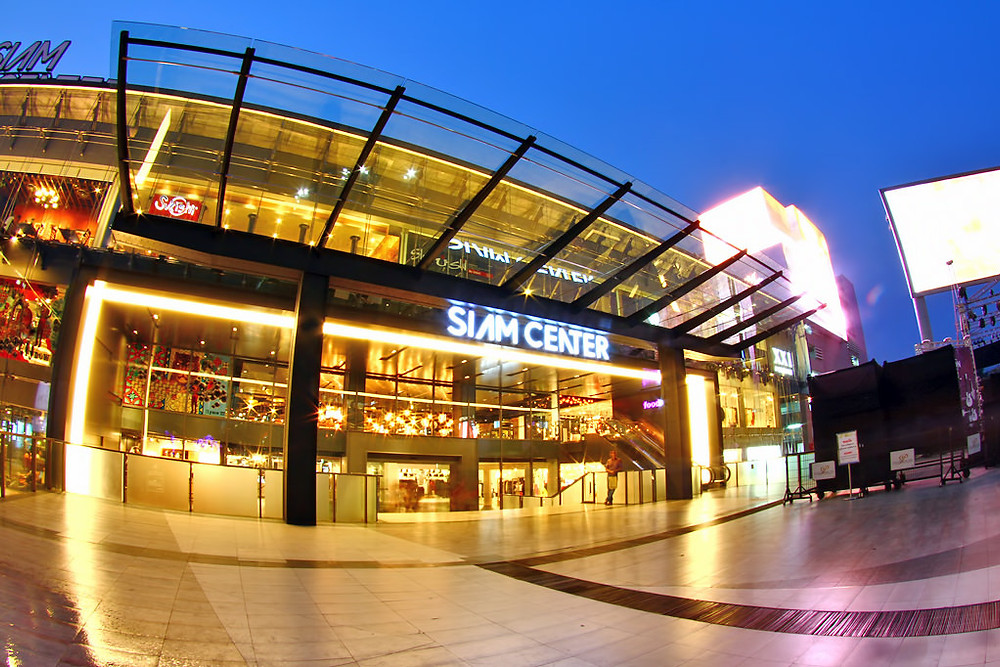 siam center bangkok - siam-holidays.com