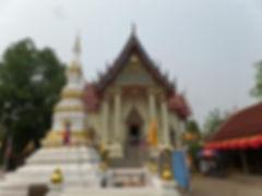 temple chinois nong khai - voyages thailande circuit