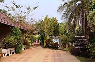hotel nong khai - thailande vacance