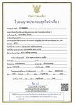 agence de voyage thailande