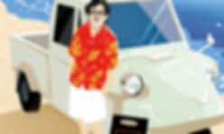 SRRCA2018キービジュアル(ロゴ&日程のみ)[1]_edited.png