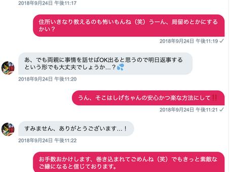『ぼくらの茅ヶ崎物語』あと発売まで4日‼解説Vol.3 Junsho Meets JK & Ones...