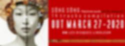 Banner FB2.jpg