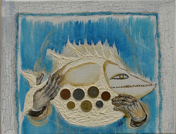 poisson richesse_MT_35x28_150euros_2013.