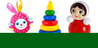 Купить развивающие игрушки для малыша