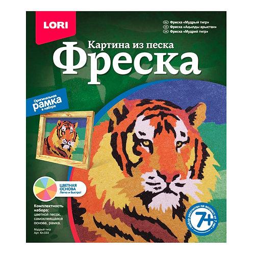 """LORI. Картина из песка. Фреска в рамке """"Мудрый тигр"""""""