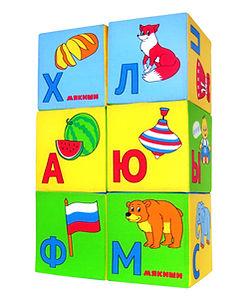 Купить Мякиши в Астрахани - погремушки, логические игры, развивающие игрушки, мягкие кубики в магазине игрушек