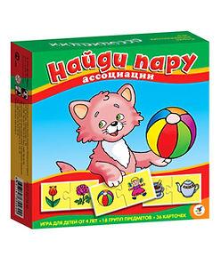 Купить учебные пособия и тетради для подготовки ребёнка к школе. Игрушки для раннего развития детей