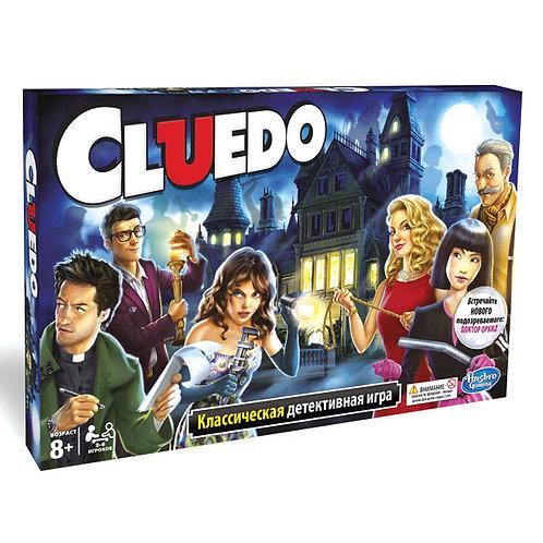 Настольная игра Клуэдо обновлённая