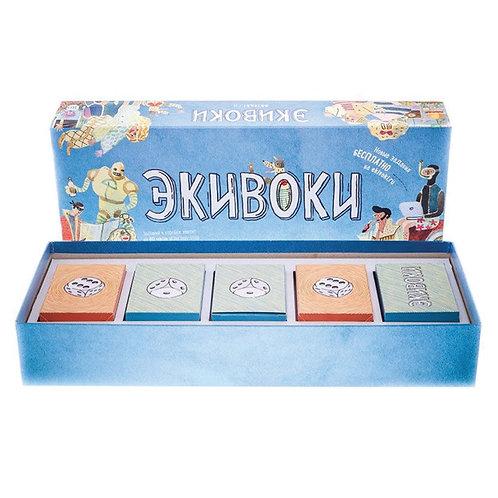 Настольная игра Экивоки обновлённая