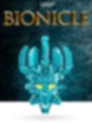 Купить Лего Бионикл в Астрахани