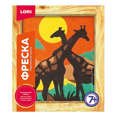 """LORI. Картина из песка. Фреска в рамке """"Африканские жирафы"""""""