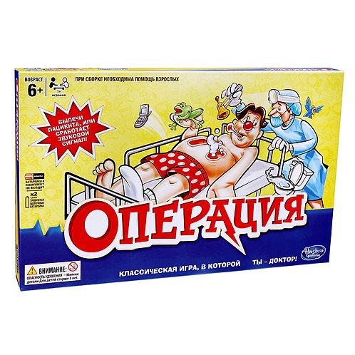 Настольная игра для детей Операция (HASBRO)