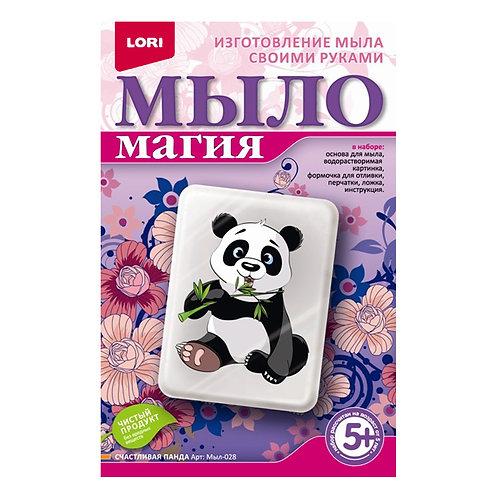 """LORI. Мыломагия """"Счастливая панда"""""""