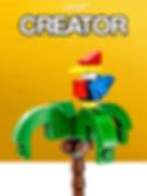 Купить Lego Creator в Астрахани