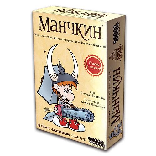Настольная игра Манчкин. Базовый