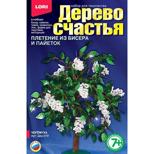"""LORI. Дерево счастья """"Черёмуха"""""""