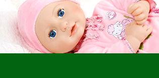 Купить куклу или пупса в Астрахани